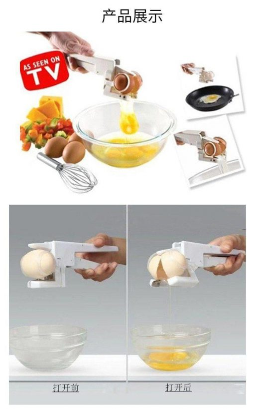 Handheld Egg Cracker