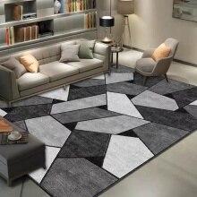 שטיח מודפס גיאומטרי לסלון/חדר רחצה