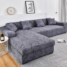 כיסוי ספה גיאומטרית לסלון