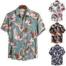 חולצות גברים הוואי כפתור אחד שרוול קצר