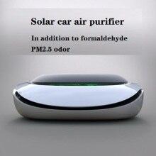 מטהר אוויר סולארי לרכב מסיר פורמלדהיד